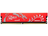 Kingmax  Zeus Dragon Red 4GB DDR4 2400Mhz PC memória MEM0000138 / ZEUS DRAGON GLLF kép, fotó