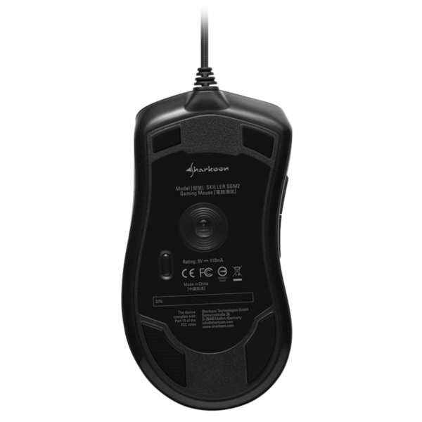 Sharkoon  SKILLER SGM2 GAMING MOUSE